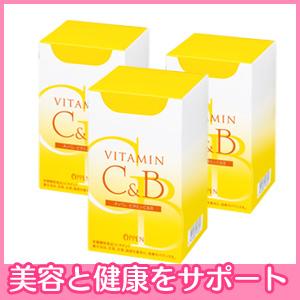 オッペン化粧品 ビタミンC&B 60包×3箱送料無料 (北海道、沖縄、離島、一部山間は別途1,080円必要となります。)