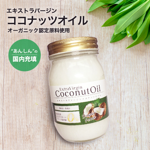 een paar dagen weg goedkope prijzen nieuwe producten [during & up to 2,000 yen OFF coupon distribution to increase maximum +P8  times] [use of use of [immediate delivery] organic coconut oil existence ...