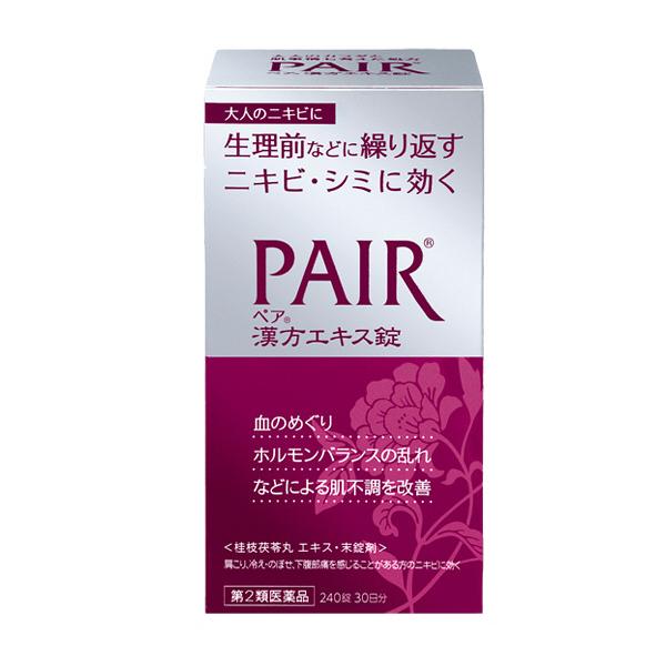 ブランド品 低価格化 生理前等にくりかえすニキビ シミに効く ペア漢方エキス錠 240錠 第2類医薬品