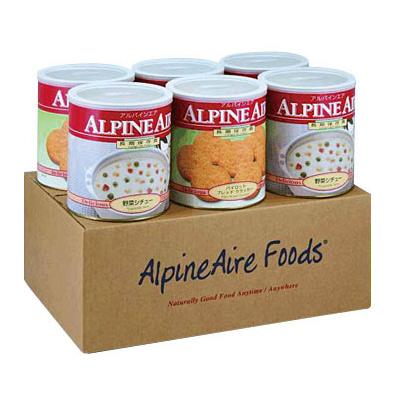 [ 送料無料 非常食セット 10年保存 ] アルパインエア 徳用缶セイフティーセット 野菜シチューセット(A-VSCSS)[60食] 防災セット 保存食 クラッカー シチュー 人気商品 送料込 最安値に挑戦