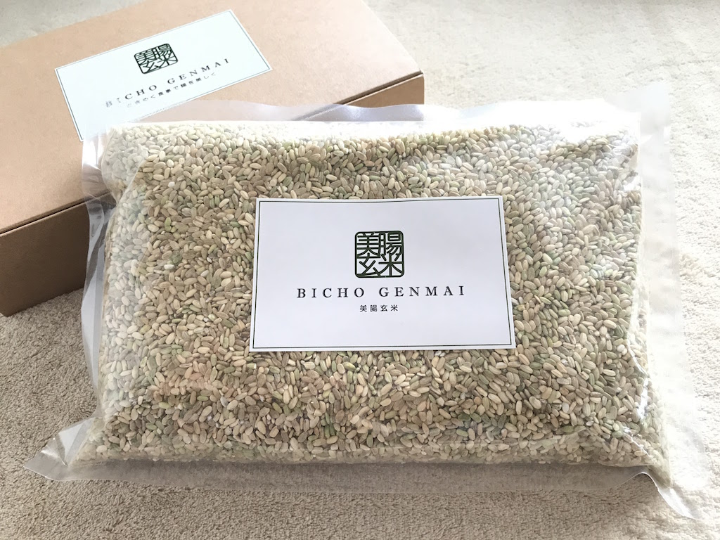 【送料無料】農薬不使用 自然栽培小粒玄米『美腸玄米』10個 毎日快調スッキリセット