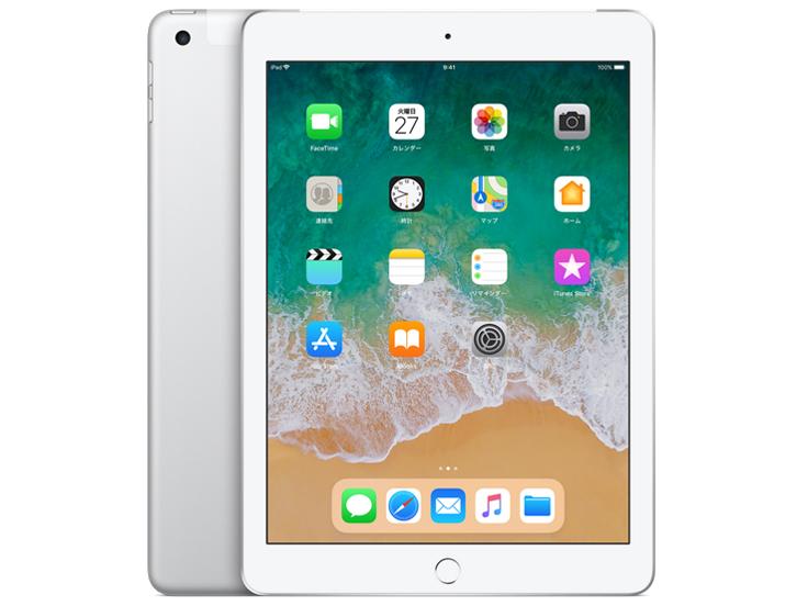 Apple A10 2.34GHz 2GB 32GB 人気 おすすめ ギフト iOS14 商品ランク:A 動作ランク:A 無償保証6ヶ月 中古タブレットApple シルバー Wi-Fi SoftBank +Cellular 第6世代 中古 iPad ソフトバンク MR6P2J A