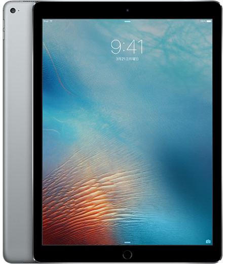 Apple A9X 2.25GHz 2GB 256GB iOS14 商品ランク:B 動作ランク:A 無償保証6ヶ月 中古タブレットApple iPad Wi-Fi クリアランスsale!期間限定! SoftBank スペースグレイ 中古 A MLQ62J Pro 期間限定お試し価格 +Cellular ソフトバンク