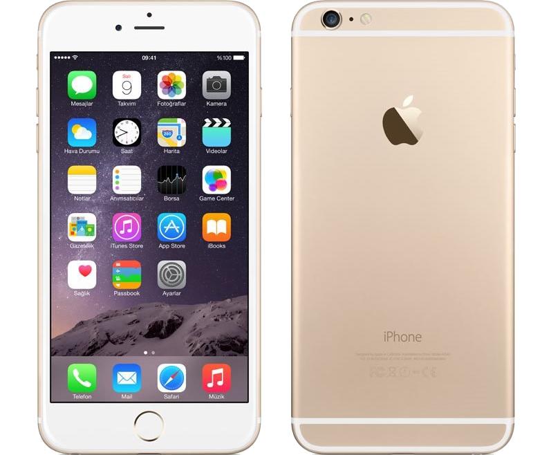 【最大3000円OFF!枚数限定クーポン配布中!】中古スマートフォンApple iPhone6s 16GB SoftBank(ソフトバンク) ゴールド NKQL2J/A 【中古】 Apple iPhone6s 16GB 中古スマートフォンApple A9