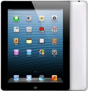 中古タブレットApple iPad 第3世代 Wi-Fiモデル 16GB MC705J/A 【中古】 Apple iPad 第3世代 Wi-Fiモデル 16GB 中古タブレットApple A5X iOS6 Apple iPad 第3世代 Wi-Fiモデル