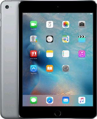 【クーポンで最大1200円OFF!9/1~7まで】中古タブレットApple iPad mini Wi-Fiモデル 16GB MF432J/A 【中古】 Apple iPad mini Wi-Fiモデル 16GB 中古タブレットApple A5 iOS9.3.5 Apple iPad mini Wi-Fiモデル 16GB 中古タブレットApple A5 iOS9.3.5