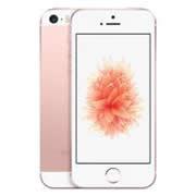 中古スマートフォンApple iPhone SE 16GB SoftBank(ソフトバンク) ローズゴールド MLXN2J/A 【中古】 Apple iPhone SE 16GB 中古スマートフォンApple A9 iOS13 Apple iPhone SE 16GB 中古スマートフォンApple A9 iOS13