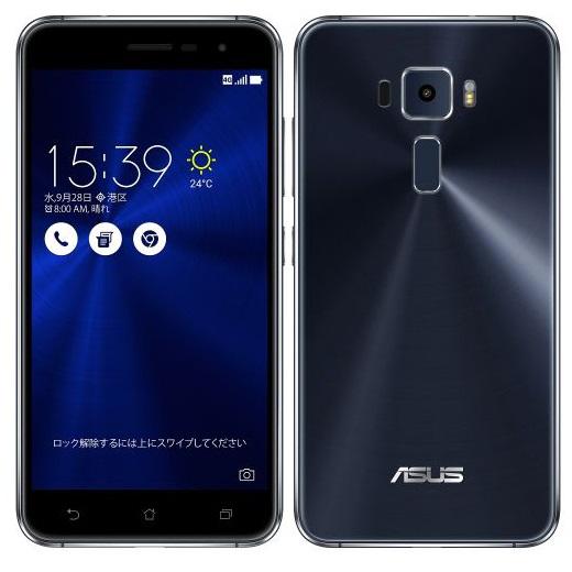 【最大3000円クーポン配布中!ポイントも最大28倍!】中古スマートフォンASUS ZenFone 3 SIMフリー ブラック ZE520KL-BK32S3 【中古】 ASUS ZenFone 3 中古スマートフォンオクタコア Android8.0 ASU