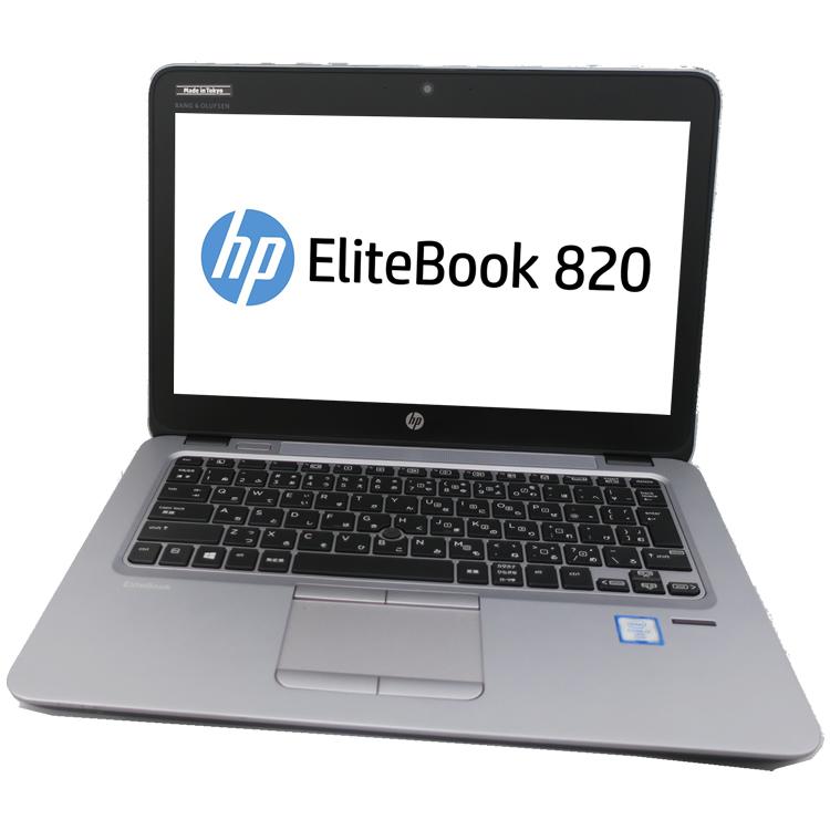 【500円クーポン使えます!】中古ノートパソコンHP EliteBook 820G3 L4Q25AV 【中古】 HP EliteBook 820G3 中古ノートパソコンCore i7 Win7 Pro HP EliteBook 820G3 中古ノートパソコンCore i7 Win7 Pro