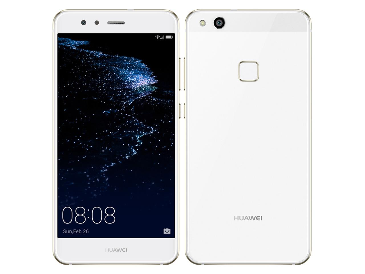 【最大3000円クーポン配布中!ポイントも最大28倍!】中古スマートフォンHuawei P10 lite SIMフリー ホワイト WAS-LX2J/W 【中古】 Huawei P10 lite 中古スマートフォンクアッドコア Android7.0 Huaw