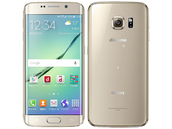 【同梱不可】 スマートフォンSAMSUNG Galaxy S6 Edge Android7.0 docomo(ドコモ) ゴールドプラチナ SC-04G Galaxy docomo(ドコモ)/GL【】 SAMSUNG Galaxy S6 Edge スマートフォンオクタコア Android7.0 SAMSUNG Gal, リーナショップ:0ad06f75 --- delipanzapatoca.com