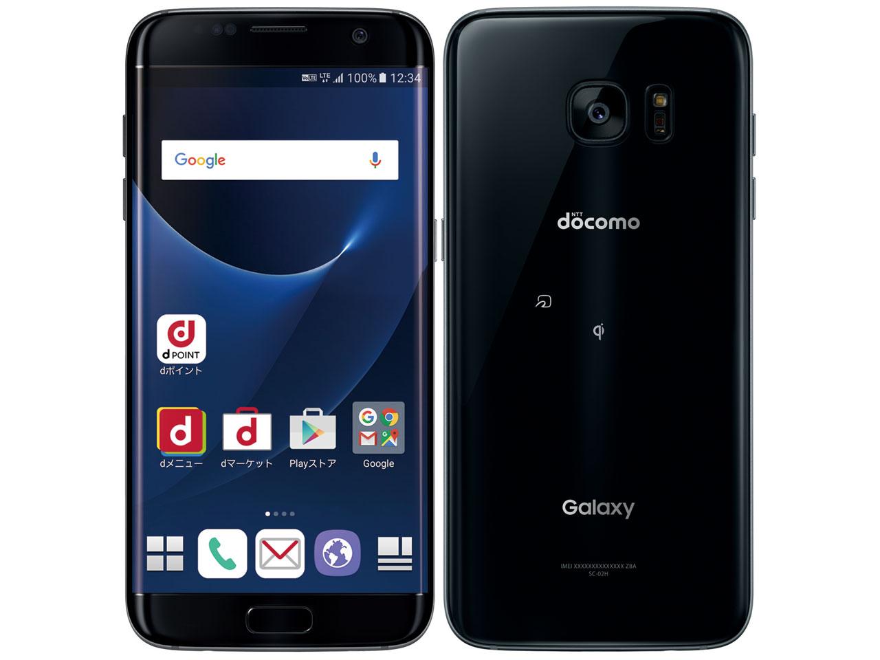 【最大3000円クーポン配布中!ポイントも最大28倍!】中古スマートフォンSAMSUNG Galaxy S7 Edge docomo(ドコモ) ブラック SC-02H/B 【中古】 SAMSUNG Galaxy S7 Edge 中古スマートフォンクアッド?