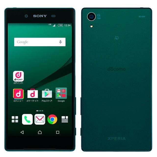 中古スマートフォンSONY Xperia Z5 docomo(ドコモ) グリーン SO-01H/GR 【中古】 SONY Xperia Z5 中古スマートフォンオクタコア Android7.0 SONY Xperia Z5 中古スマートフォンオクタコア Android7.0