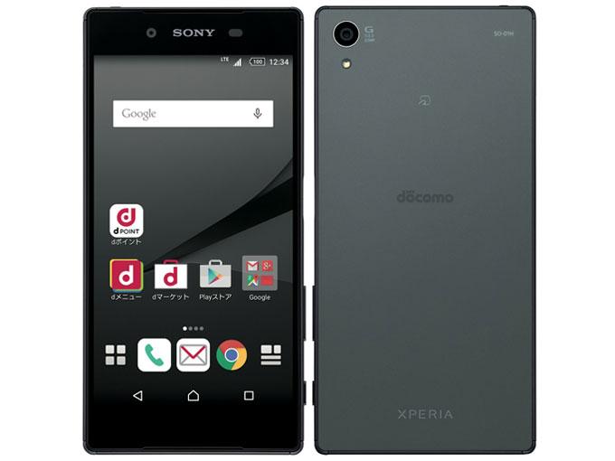 【最大3000円クーポン配布中!ポイントも最大28倍!】中古スマートフォンSONY Xperia Z5 docomo(ドコモ) ブラック SO-01H/B 【中古】 SONY Xperia Z5 中古スマートフォンオクタコア Android7.0 SONY