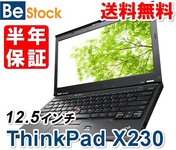 中古ノートパソコンLenovo ThinkPad X230 2330-A45 【中古】 Lenovo ThinkPad X230 中古ノートパソコンCore i5 Win7 Pro Lenovo ThinkPad X230 中古ノートパソコンCore i5 Win7 Pro