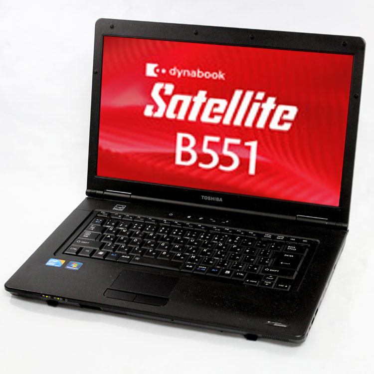 【500円クーポン使えます!】中古ノートパソコンTOSHIBA dynabook Satellite B551/D PB551DBAUR7A51 【中古】 TOSHIBA dynabook Satellite B551/D 中古ノートパソコンCore i5 Win7 Pro