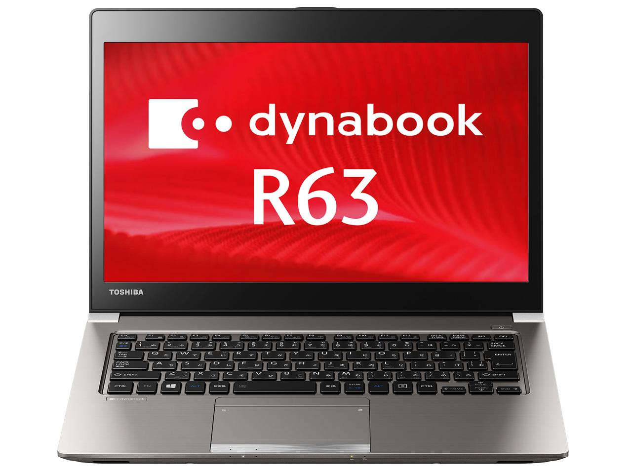 【500円クーポン使えます!】中古ノートパソコンTOSHIBA dynabook R63/P PR63PBAA637AD71 【中古】 TOSHIBA dynabook R63/P 中古ノートパソコンCore i5 Win7 Pro TOSHIBA dynabook R63/P 中古ノートパソコンCore i5 Win7 Pro