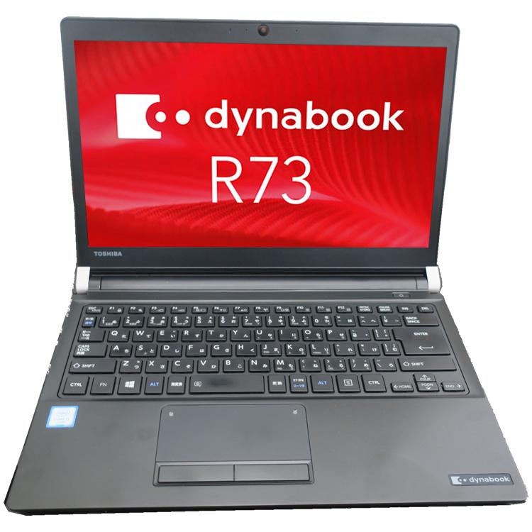 【500円クーポン使えます!】中古ノートパソコンTOSHIBA dynabook R73/B PR73BBJAC47AD11 【中古】 TOSHIBA dynabook R73/B 中古ノートパソコンCore i5 Win10 Pro 64bit TOSHIBA dynabook R73/B 中古ノートパソコンCore i5 Win10 Pro 64bit