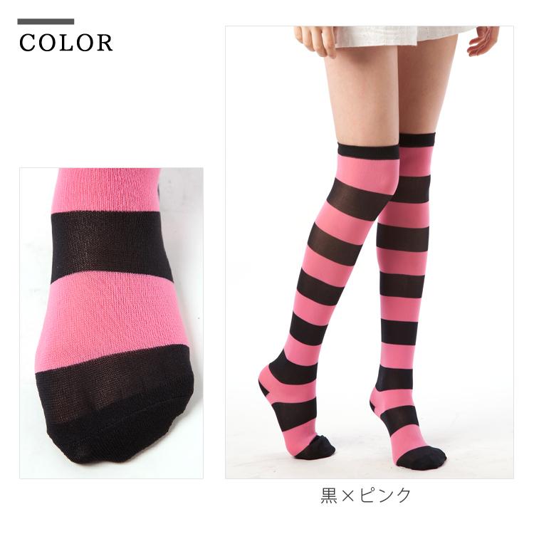 4fe5e43d4f8 be-style  Knee high socks thick borders-nyhaisoxniawhi socks