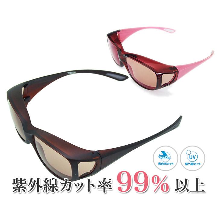 お取り寄せ 老化の原因である紫外線を99%以上 全品送料無料 まぶしさの原因であるブルーライト約55%カット 全方位強力シャットアウトのお守りみたいなサングラス サングラス レディース UVカット オーバーグラス 偏光 ケース付き ブルーライトカット 紫外線カット 受注生産品 美容グラス 女性用 東海光学 おしゃれ Poi5 眼鏡