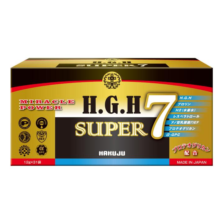 アミノ酸 サプリ サプリメント プロリン プロテオグリカン レスベラトロール 美肌 美容 H.G.H SUPER7 12g×31袋 キャッシュレス消費者還元5%