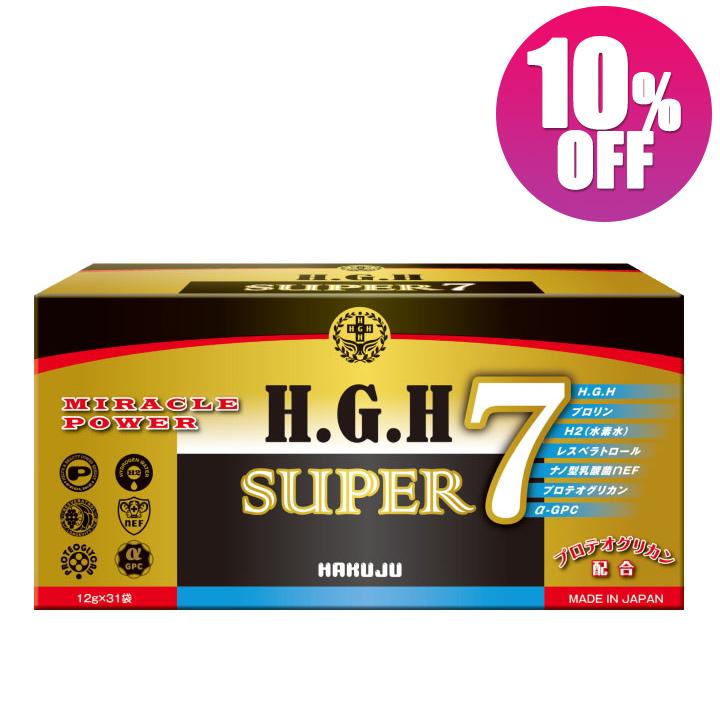 10%OFF プロリン レスベラトロール プロテオグリカン等の美容成分7種類を贅沢に配合 さらに吸収を高めるピペリン配合 H.G.H 全国一律送料無料 サプリ 12g×31袋 HGH SUPER7 お気に入 サプリメント アミノ酸