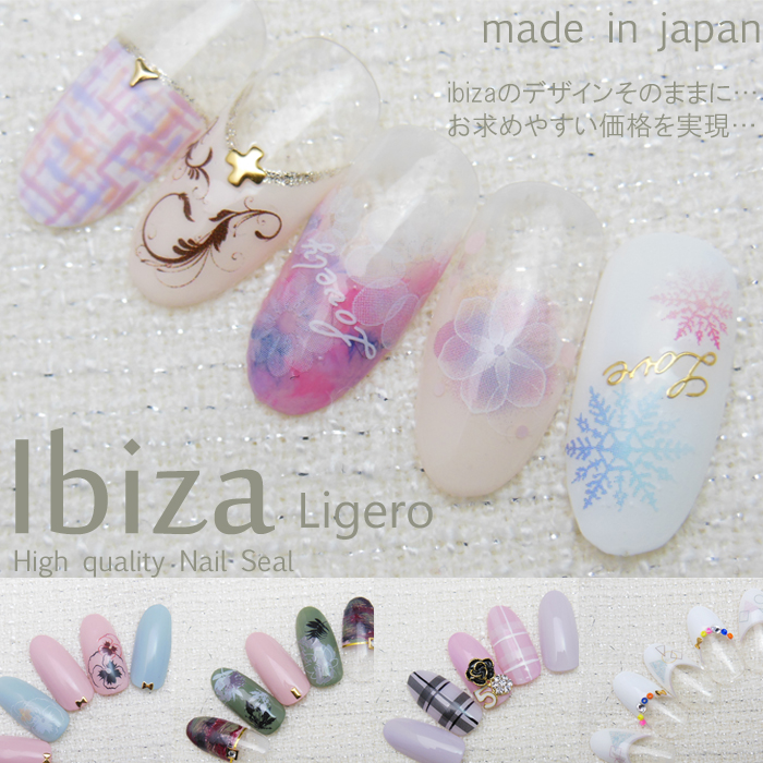 Beach | Rakuten Global Market: Ibiza ligero (Crudo ) nail stickers ...