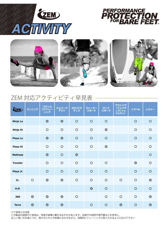 ZEM sand socks (socks Beach, beach footwear) ☆ NINJA Hi BLACK ☆ nonstandard-size not available
