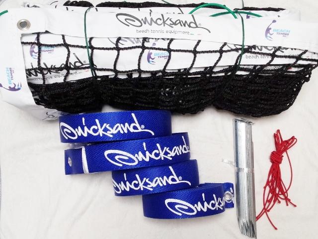 安いそれに目立つ QuicksandQuicksand ビーチテニスネット&ラインセットITF公認トーナメントにも最適!, ビューティーファクトリー:ベルモ:d33b74c4 --- canoncity.azurewebsites.net