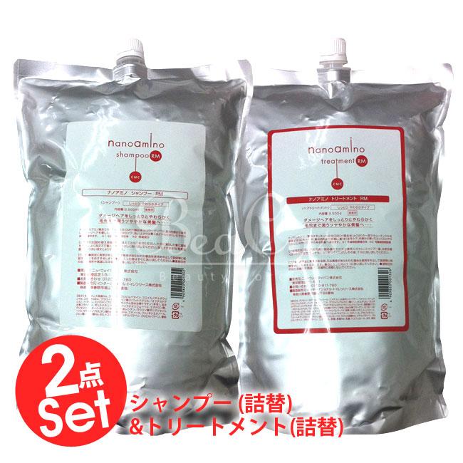 ニューウェイジャパン ナノアミノシャンプー RM 2500ml (詰替) & トリートメント RM 2500g (詰替) セット