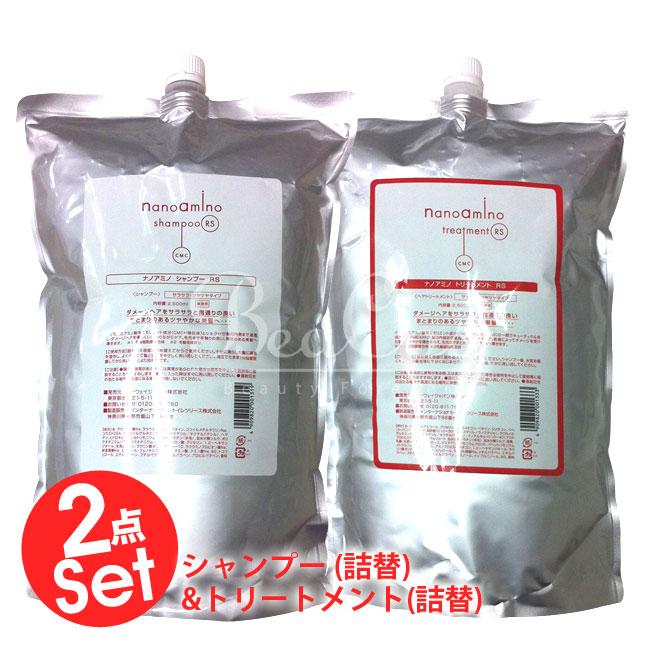 ニューウェイジャパン ナノアミノシャンプー RS 2500ml (詰替) & トリートメント RS 2500g (詰替) セット