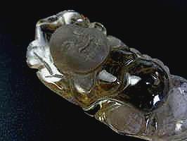鉱物原石 茶水晶(スモーキークォーツ)七福神-2 原石 茶水晶 (原石 スモーキークォーツ) 原石 水晶