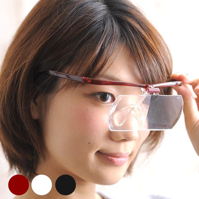 眼鏡ルーペ 拡大鏡 敬老の日 老眼鏡 メガネルーペ 1.6倍&2倍セット NEW ズームシニアグラス オーバーグラス 長寿祝い  【送料無料】