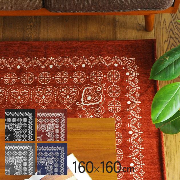 DETAIL リーフバンダナラグ M 160×160cm Leaf Bandanna Rug ラグ ラグマット 正方形 160×160 柄 おしゃれ 床暖房 ホットカーペット リビング カーペット 【送料無料】