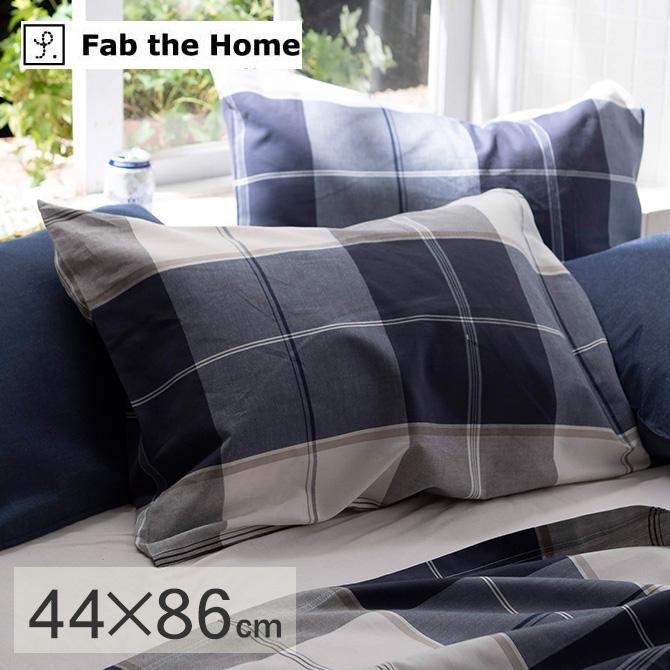 綿100% 枕カバー 売り込み Mサイズ Fab the Home ファブザホーム ピローケース M アクロス 柄 シンプル 安心の定価販売 チェック柄 綿100 おしゃれ シングル ピロケース FH112178-310 まくら