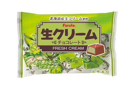 お金を節約 フルタ製菓 セール 特集 生クリームチョコ ピスタチオ 内容量19個入×16袋