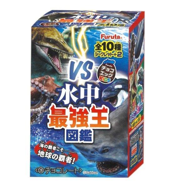 チョコエッグ 人気 贈答品 おすすめ チョコエッグキッズ 10個入り 最強王図鑑3