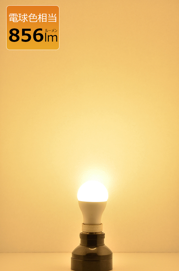 LED電球 E17 ミニクリプトン 60W 相当 電球色 LBP9717A-II ビームテック