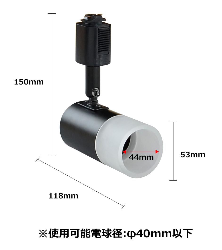 Beamtec Wiring Duct For Spotlight Led E17 Light Bulb Spotlights Mini Krypton Color Daylight Lamp Indirect Lighting Ceiling