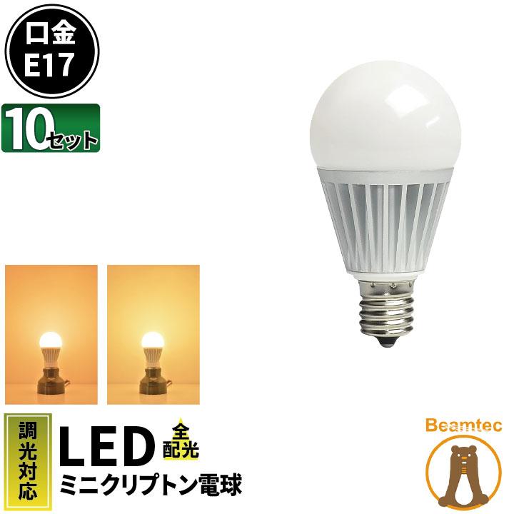 10個セット LED電球 E17 ミニクリプトン 100W 相当 E17 電球色 相当 調光器対応 10個セット LB9917D-II--10 ビームテック, シホロチョウ:57d26ccc --- knbufm.com