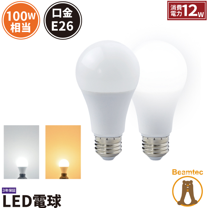 reputable site 3b24d 82824 LED bulb E26 100W equivalency electric bulb color lunch white  LDA12-G/Z100/BT beam technical center