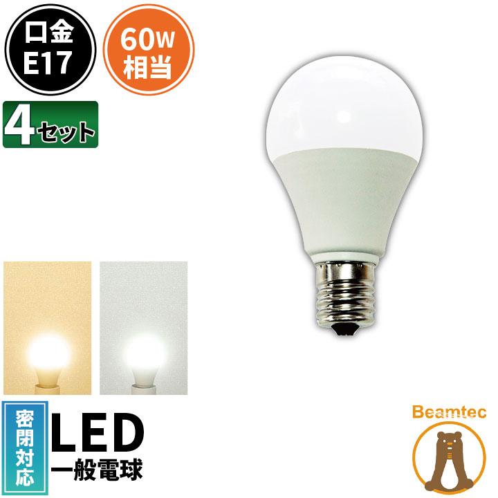 LED 電球 セールSALE%OFF 玄関 廊下 寝室 リビング 食卓 キッチン 洗面台 格安SALEスタート 電球色 LDA7L-E17C60--4 ビームテック E17 LDA7-E17C60--4 4個セット ミニクリプトン LED電球 相当 LDA7D-E17C60--4 60W 昼光色