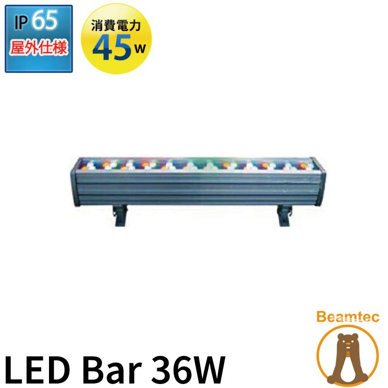 LED Bar 36W x 1 ビームテック
