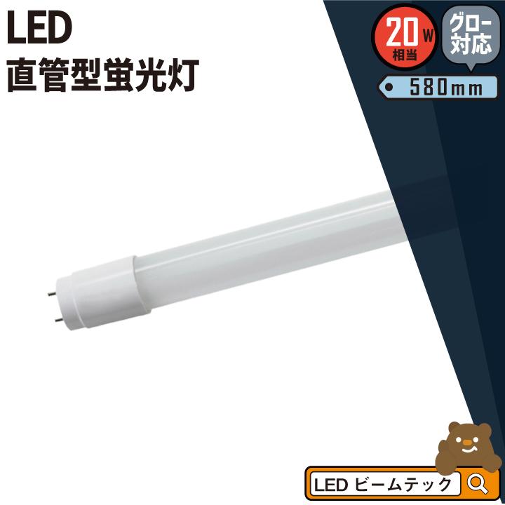 25%OFF LED 蛍光灯 昼白色 LTG20YT LED蛍光灯 20W形 ストアー ビームテック 直管LED 1000lm 虫対策 直管