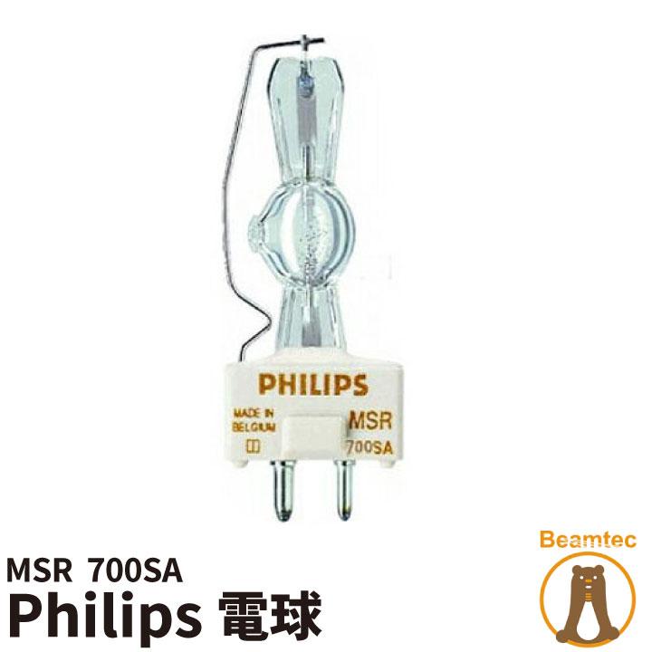 Philips 電球 MSR700SA ビームテック