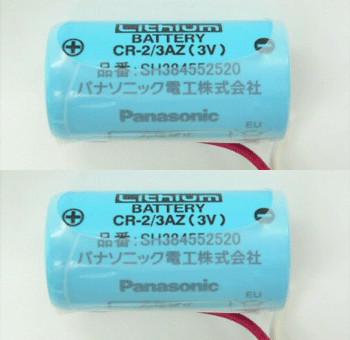 追跡付きで安心 土日も出荷 追跡付メール便送料無料 正規激安 2個セット パナソニック 住宅用火災報知器 交換用リチウム電池 Panasonic 高価値 SH384552520