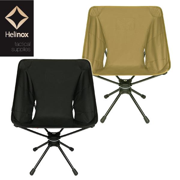 Helinox Tactical Swivel Chair / alminum 2-colors / black coyote ヘリノックス タクティカル スウィベル チェア / アルミ 椅子 回転 アウトドア outdoor ホーム home キャンプ camp 2色 / 軽量 携行 helinox dac