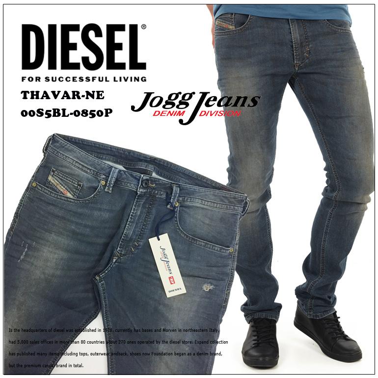ディーゼル ジョグジーンズ DIESEL JOGG JEANS SWEAT PANTSTHAVAR-NE 00S5BL 0850P メンズ デニム Sweat jeans 正規 大きいサイズ リラックス スウェットデニム インディゴ送料無料/即納/正規品大きいサイズ
