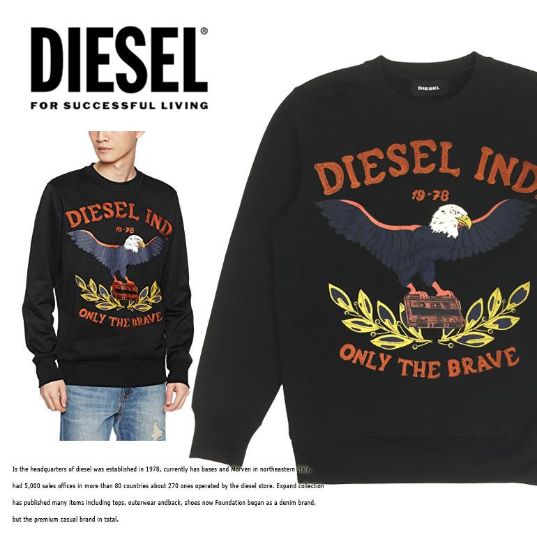 ディーゼル DIESEL メンズ トレーナー スウェット S-JOE-RA ブラック 刺繍 ロゴ トップス