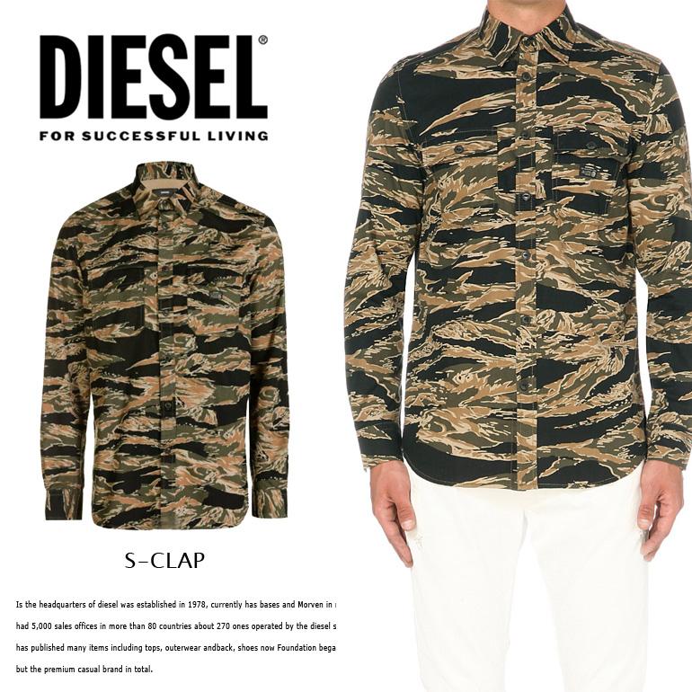 DIESEL ディーゼル メンズ 長袖 シャツS-CLAP 迷彩 カモフラージュ 正規品/即納